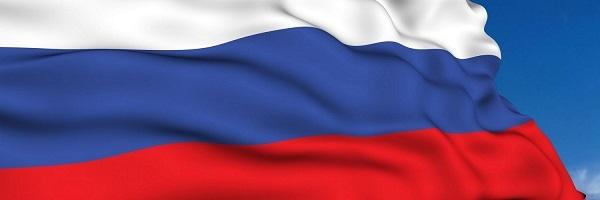 День Государственного флага Российской Федерации отмечается 22 августа