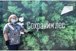f_150_100_15790320_00_images_0zp_3.jpg
