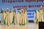 f_150_100_15790320_00_images_News_042019_festhor_1_6.jpg